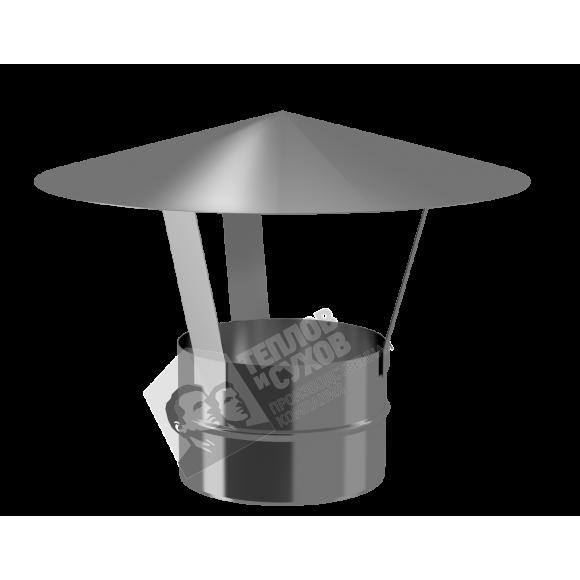 Зонт моно ТиС ЗМ-Р (по дыму) D120 (AISI-430/0,5мм)