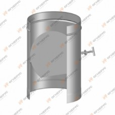 Дроссель-клапан Огнерус Моно d200, (AISI 430/0,5мм)