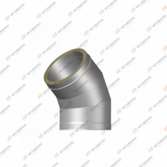 Отвод 45º Огнерус Термо,d115/200 (AISI 430/ОЦ 1,0/0,5мм)