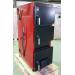 Котел отопительный комбинированный Термокрафт ULTRA 32 кВт