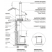 Печь отопительная Теплодар Топ модель-140 с чугунной дверцей